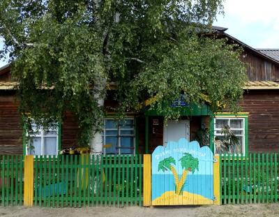 Семилетковский детский сад