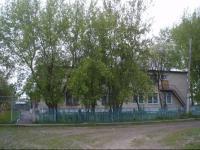"Детский сад ""Зернышко"""