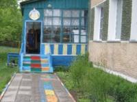 Щербаковский детский сад