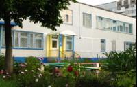 Детский сад № 70