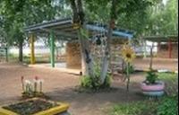 Детский сад № 77