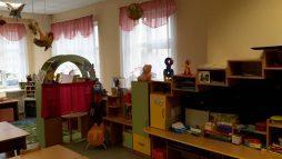 Детский сад № 48
