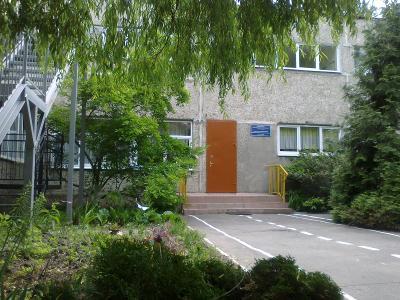 Детский сад № 124