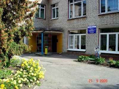 Детский сад № 116