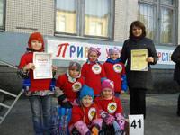 Детский сад № 41