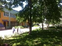 Детский сад № 20