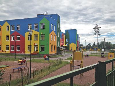 Детский сад № 53