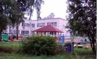 Центр развития ребенка-детский сад