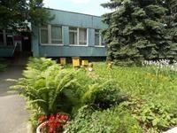 Центр развития ребенка - детский сад № 14