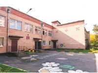 Центр развития ребенка - детский сад № 18