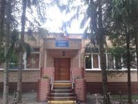 Центр развития ребенка - детский сад № 5