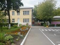 Центр развития ребенка - детский сад № 11
