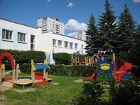 """Центр развития ребенка - детский сад № 4 """"Солнышко"""""""