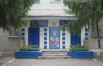 Детский сад № 300