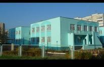 Детский сад № 109