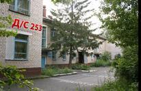 Детский сад № 253
