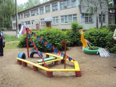 """Детский сад № 6 """"Рябинка"""""""