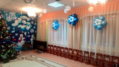 Центр развития ребенка - детский сад № 4