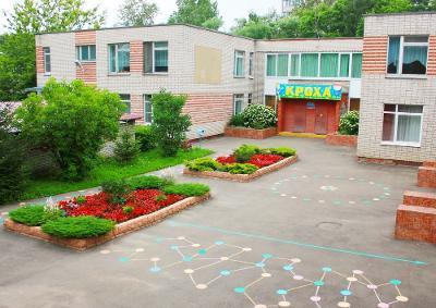 "Центр развития ребенка - детский сад № 4 ""Кроха"""