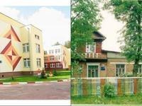 """Детский сад № 20 """"Теремок"""""""
