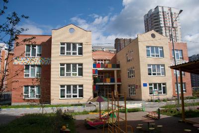 """Детский сад № 43 """"Янтарный островок"""""""