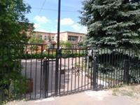 Центр развития ребенка - детский сад № 41