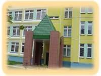 """Детский сад № 1 """"Росинка"""""""