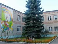 "Центр развития ребенка - детский сад № 16 ""Сказка"""