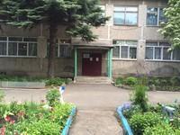 "Детский сад № 8 ""Ладушки"""