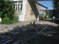 "Детский сад № 9 ""Светлячок"""