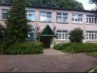 Детский сад № 54