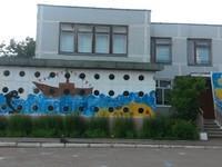 """Центр развития ребенка - детский сад № 15 """"Золотая рыбка"""""""