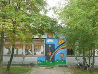 Центр развития ребенка - детский сад № 24