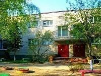 "Детский сад № 10 ""Ладушки"""