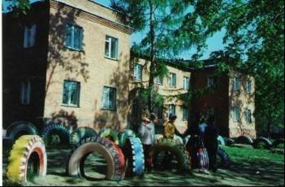 """Детский сад № 9 """"Малинка"""""""