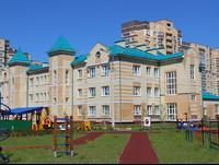 """Детский сад № 43 """"Ромашка"""""""