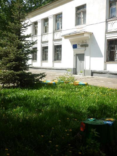 Детский сад № 231