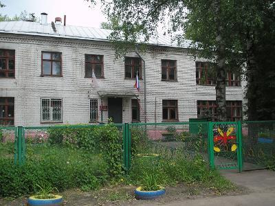 Детский сад № 103 (здание № 3)
