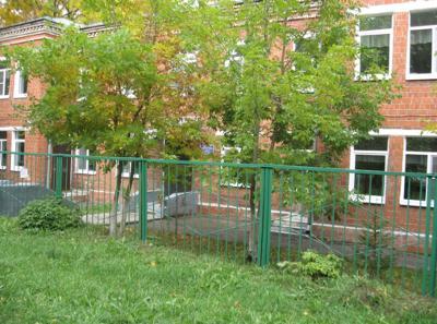 Детский сад № 284