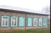 """Отар-Дубровский детский сад """"Салават Купере"""""""