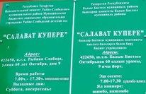 Полянский детский сад