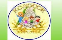 Троицко-Урайский детский сад
