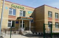 """Рыбно-Слободский детский сад """"Йолдыз"""""""