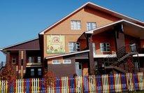 Сабинский детский сад № 3