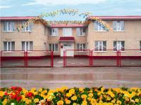 """Детский сад № 43 """"Теремок"""""""