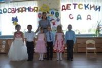 """Детский сад № 11 """"Ветерок"""""""