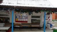 """Детский сад № 24 """"Колосок"""""""
