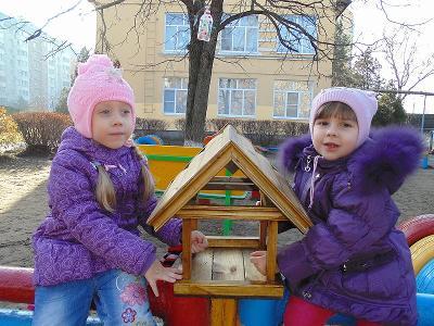 Детский сад № 4