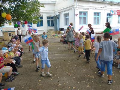 Детский сад № 23