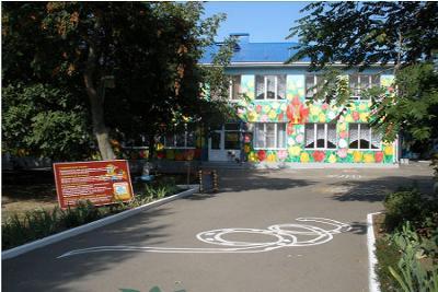 """Детский сад № 26 """"Дюймовочка"""""""